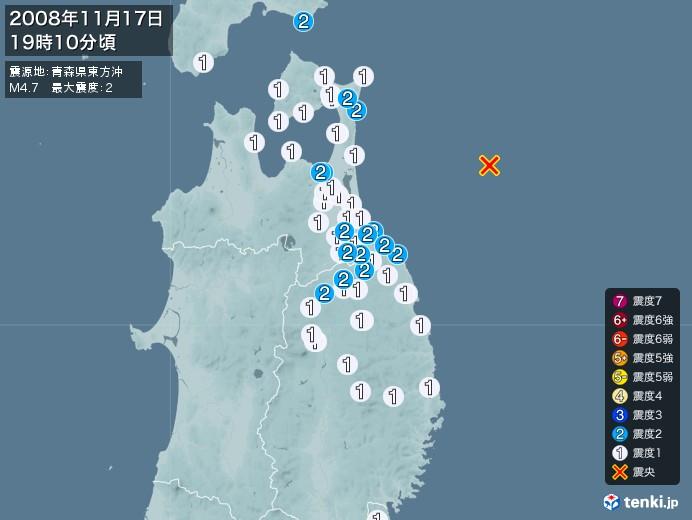 地震情報(2008年11月17日19時10分発生)