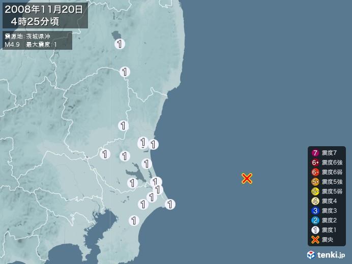 地震情報(2008年11月20日04時25分発生)