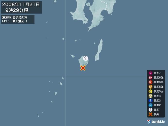 地震情報(2008年11月21日09時29分発生)