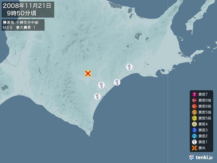 地震情報(2008年11月21日09時50分発生)
