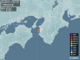 2008年11月21日17時56分頃発生した地震