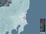 2008年11月21日19時10分頃発生した地震