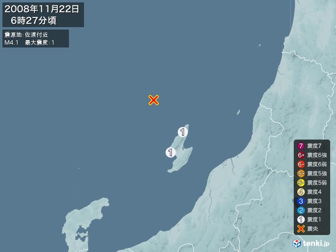 地震情報(2008年11月22日06時27分発生)