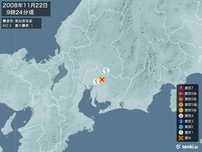 地震情報(2008年11月22日09時24分発生)