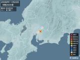 2008年11月22日09時24分頃発生した地震