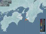 2008年11月22日15時22分頃発生した地震