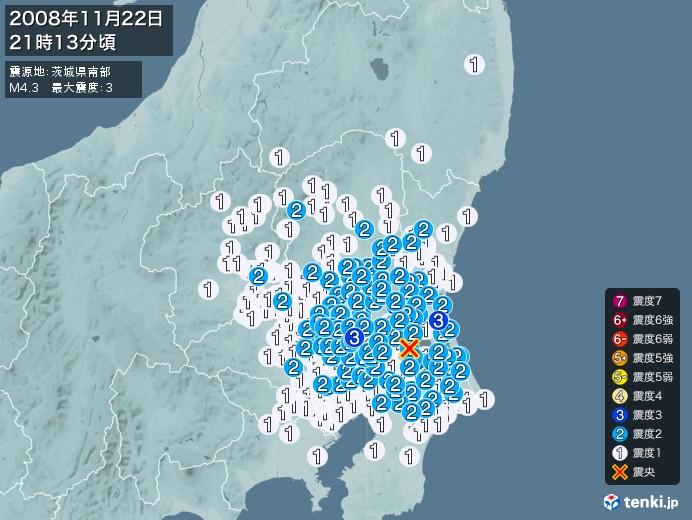 地震情報(2008年11月22日21時13分発生)