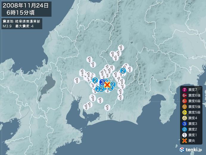 地震情報(2008年11月24日06時15分発生)