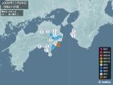 2008年11月24日09時41分頃発生した地震