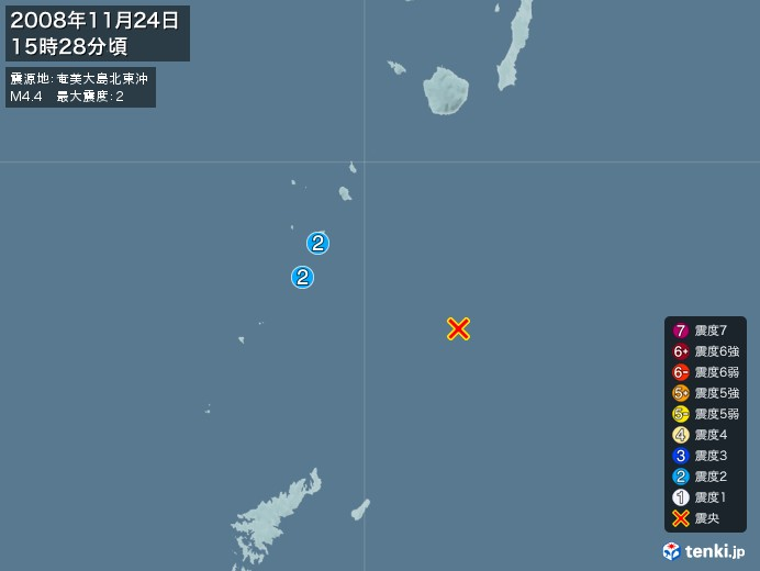 地震情報(2008年11月24日15時28分発生)