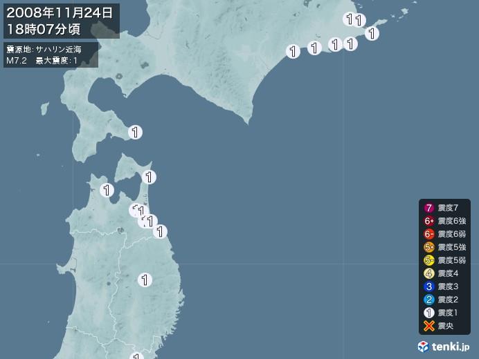 地震情報(2008年11月24日18時07分発生)
