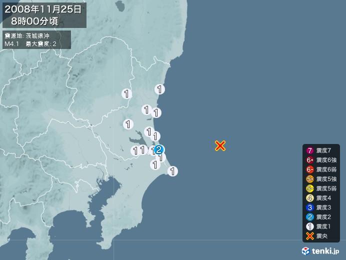 地震情報(2008年11月25日08時00分発生)