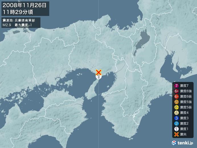 地震情報(2008年11月26日11時29分発生)