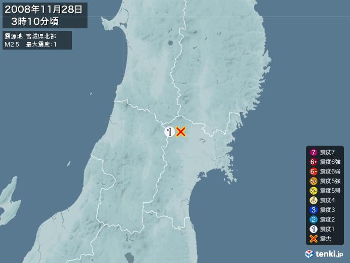 地震情報(2008年11月28日03時10分発生)