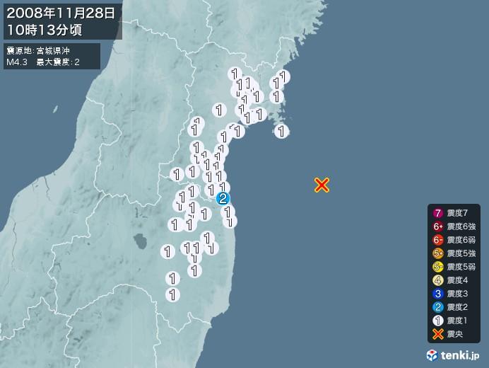 地震情報(2008年11月28日10時13分発生)