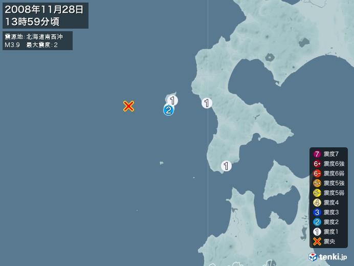 地震情報(2008年11月28日13時59分発生)