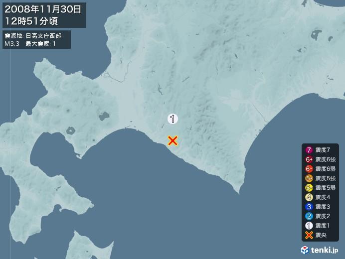 地震情報(2008年11月30日12時51分発生)