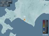 2008年11月30日12時51分頃発生した地震