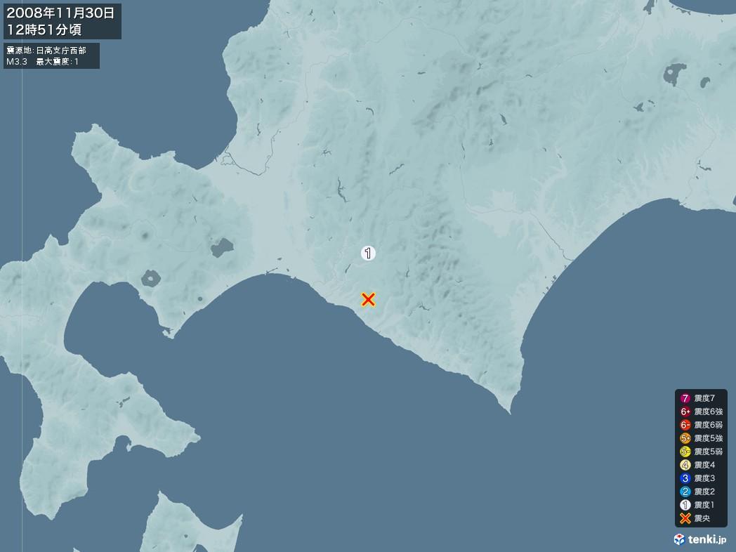 地震情報 2008年11月30日 12時51分頃発生 最大震度:1 震源地:日高支庁西部(拡大画像)