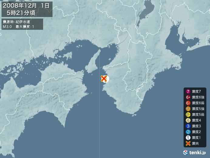 地震情報(2008年12月01日05時21分発生)