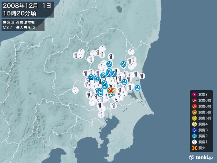 地震情報(2008年12月01日15時20分発生)