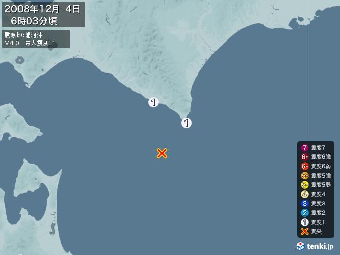 地震情報(2008年12月04日06時03分発生)