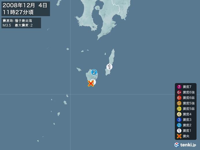 地震情報(2008年12月04日11時27分発生)