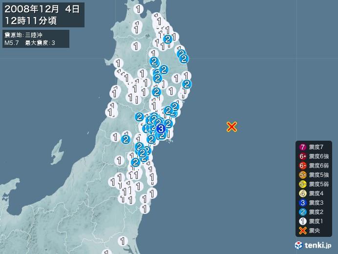 地震情報(2008年12月04日12時11分発生)