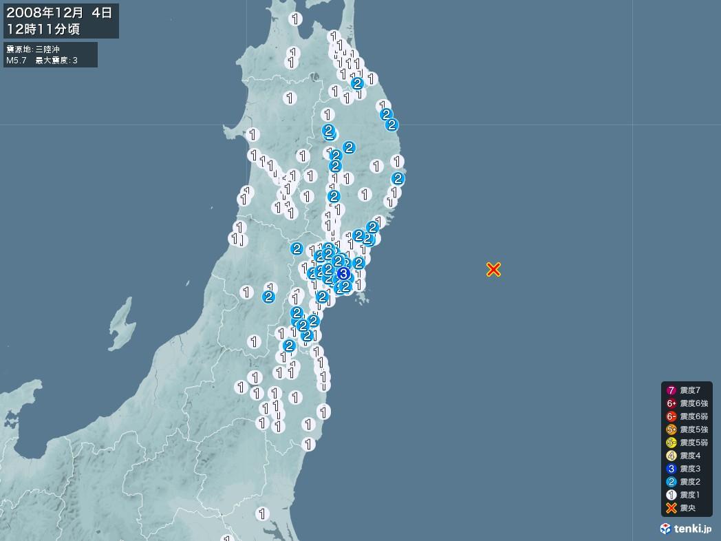 地震情報 2008年12月04日 12時11分頃発生 最大震度:3 震源地:三陸沖(拡大画像)