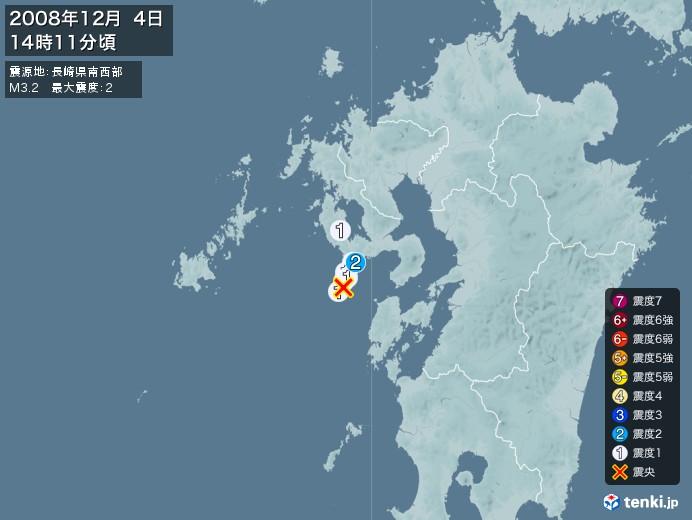 地震情報(2008年12月04日14時11分発生)