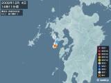 2008年12月04日14時11分頃発生した地震