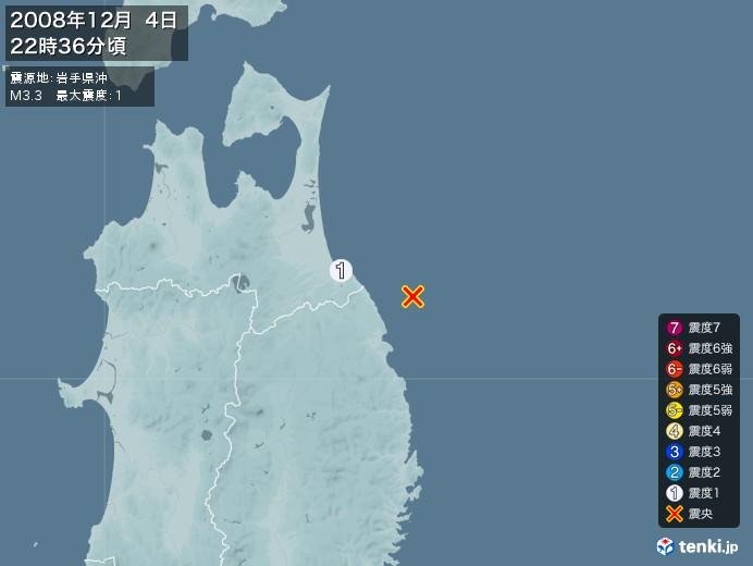 地震情報(2008年12月04日22時36分発生)