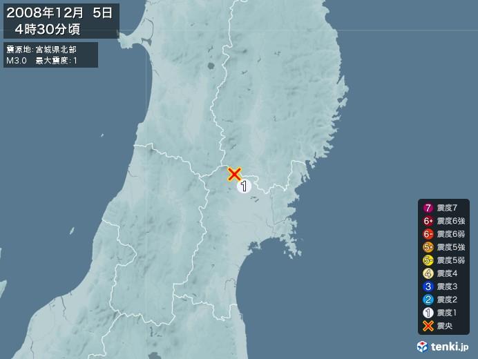 地震情報(2008年12月05日04時30分発生)