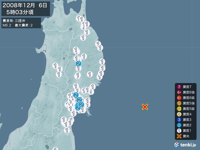 地震情報(2008年12月06日05時03分発生)