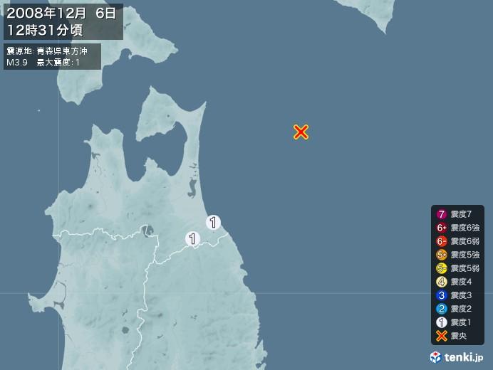 地震情報(2008年12月06日12時31分発生)
