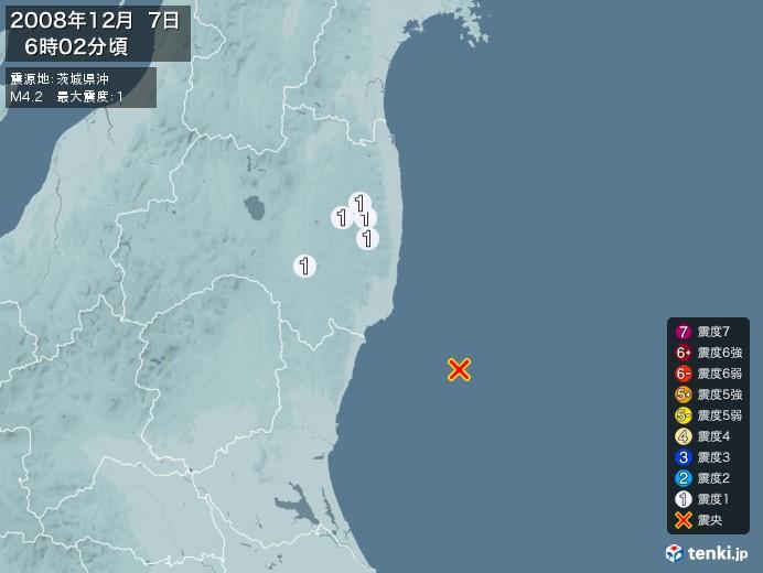 地震情報(2008年12月07日06時02分発生)