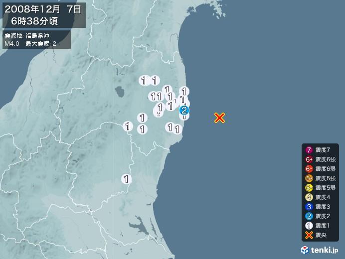 地震情報(2008年12月07日06時38分発生)