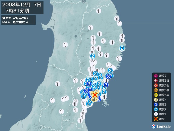 地震情報(2008年12月07日07時31分発生)