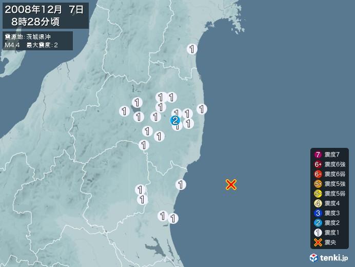 地震情報(2008年12月07日08時28分発生)