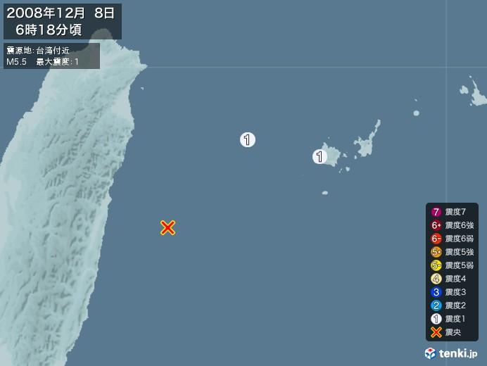 地震情報(2008年12月08日06時18分発生)