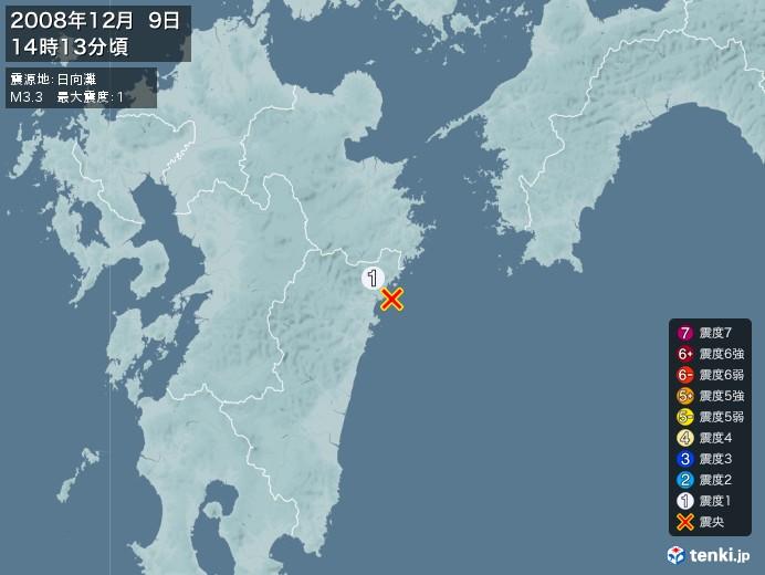 地震情報(2008年12月09日14時13分発生)