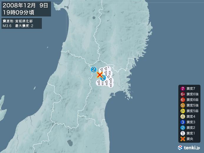 地震情報(2008年12月09日19時09分発生)