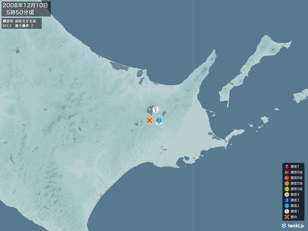 地震情報 2008年12月10日 05時50分頃発生 最大震度:2 震源地:釧路支庁北部(拡大画像)
