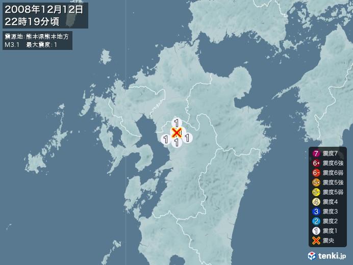 地震情報(2008年12月12日22時19分発生)