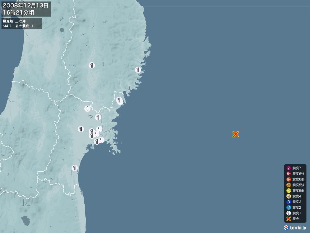地震情報 2008年12月13日 16時21分頃発生 最大震度:1 震源地:三陸沖(拡大画像)