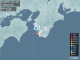 2008年12月13日19時26分頃発生した地震