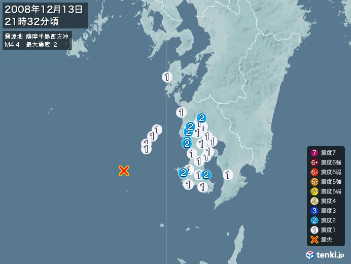 地震情報(2008年12月13日21時32分発生)