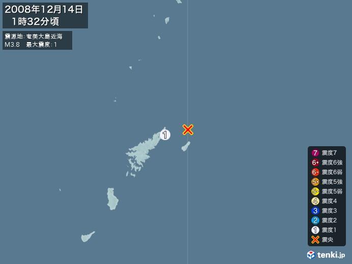 地震情報(2008年12月14日01時32分発生)