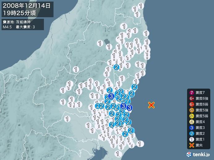 地震情報(2008年12月14日19時25分発生)