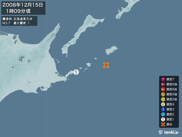 地震情報(2008年12月15日01時09分発生)
